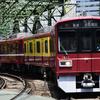 05/24 京浜急行線
