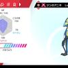 【単体考察】銃剣160型インテレオン
