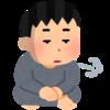 命日、兄への想い【アルコール依存症】