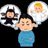 悩む交際(㊲Z合さん21)