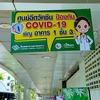 バンコクで1回目のワクチン接種を済ませてきました