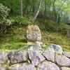 第一滝本館の山神碑