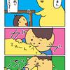 【子育て漫画】生後10ヶ月のガブっっっぎゃーーーーー!!