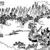 道三と信長の聖徳寺会見 「麒麟がくる」はどう描いた?