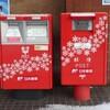 【特殊ポスト】札幌大通郵便局前・雪の結晶ラッピングポスト