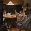 東京ガスCM「家族の絆 やめてよ」