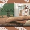東武動物園に行ってきた -けものフレンズ聖地巡礼-⑤
