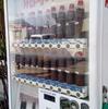 焼き肉たれ自販機。平沼商店で久しぶりに旨いタレ買う【兵庫県神戸市長田区】