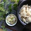 塩糀で簡単!鯛とキノコの炊き込みごはん