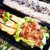 【男子中学生弁当】豚の生姜焼きマヨ