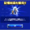 EXダンジョン攻略パーティ公開 FF10キミとの物語 FFRK