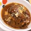 【グルメ】松屋のブラウンソースハンバーグ定食✨