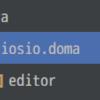 IntelliJ小ネタ:Compact Empty Middle Packagesでも好きなパッケージ配下にファイルを作る!