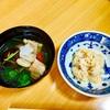 祖母のお雑煮は富山味