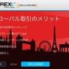 iFOREX(アイフォレックス)のデモ口座の開設方法と使い方を分かりやすく解説