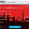 iFOREX(アイフォレックス)のゴールド(金)を分かりやすく解説