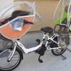 26インチ非電動子供乗せ自転車から、20インチ電動アシスト付き子供乗せ自転車に買い替えた感想。
