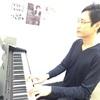 音楽教室インストラクターによるミュージックダイアリー ♪42♪