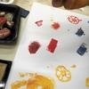 5月のアトリエレポートPART10〜体験教室、小さな画伯の巻