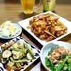 ☆ビールにぴったりの給食☆鶏肉とごぼうの揚げ煮☆