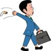 【民度どうなってる…】手荷物検査の手前で紙袋を遠方にズサーッと投げた中国人の話
