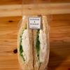 クリームチーズとサーモンサラダ-BLOSSOM & BOUQUET SANDWICH