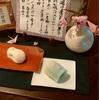 今週(4/5〜4/10)の季節の和菓子