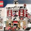 LEGO 10197 ファイヤーブリゲード 消防署