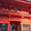 穴八幡宮 ☆ 新宿区
