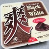 ロッテ「爽 Black&White(チョコ&バニラ)」は味が3度美味しい♪