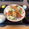 神奈川区鶴屋町の「マグロバンク ウオキン」でミックスフライ定食など