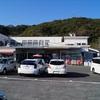 長崎を走る⑨ 千々石観光センター