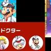 配信開始日2019年7月10日に決定!!新作スマホアプリ「Dr. Mario World」ドクターマリオワールド  懐かしいやつキタ━━━━(゚∀゚)━━━━!!