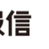 8/26(土)に熊本でセゾン投信のセミナーがあります! そっこーで申し込みました☆