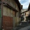 下関・新地遊郭跡(1):著者の思う「日本一美しいカーブ」へ。