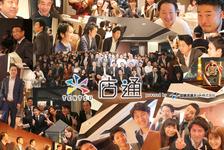 店通-TENTSU-年末年始休業のお知らせ