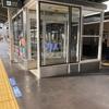 阪神電車の駅の待合室には…