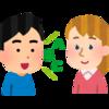 【セブ島留学記】その5 QQEnglish コースについて