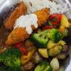 ミックスカレー野菜