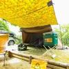 夏キャンプを快適に過ごしたい!暑さ対策について。