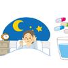 睡眠導入剤を使用している高齢者に対して 介護者ができることとは?