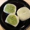 新潟 丸屋本店の「黒糖饅頭」と「えだまめ餅」。名前通り素材の味を存分に楽しませてくれる和菓子達。
