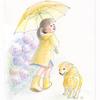 封筒「雨の日の散歩」