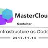MasterCloud(第7回)In渋谷