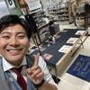 【奥野奏】靴磨き&宅飲みYoutuber-元お笑い芸人の人気YouTuberのプロフィールに迫る!