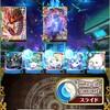 幻魔特区RELOADED ハード覇級