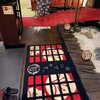 『和Style.Cafe AKIBA』外国人受け抜群!秋葉原にある和がテーマのネットカフェ