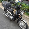 CROSS CUB → YB125SP → KLX125
