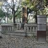 大阪城公園『城中焼亡埋骨墳』
