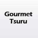 """都留の飲食店紹介ブログ""""Gourmet Tsuru"""""""